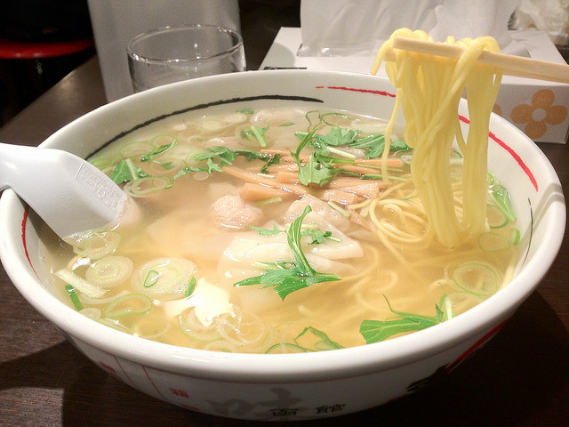 los platos m u00e1s t u00edpicos de jap u00f3n