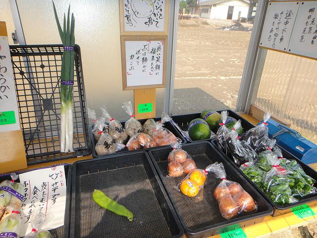 Mujin hanbai: tiendas atendidas por sus propios clientes