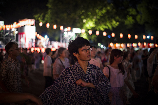 Obon, el festival de los antepasados