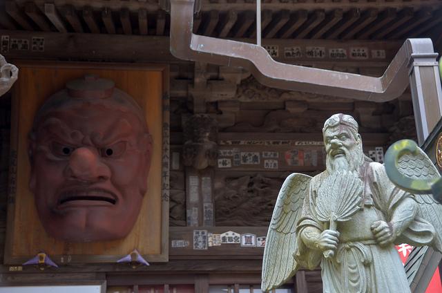 Tengu, los espíritus de la montaña