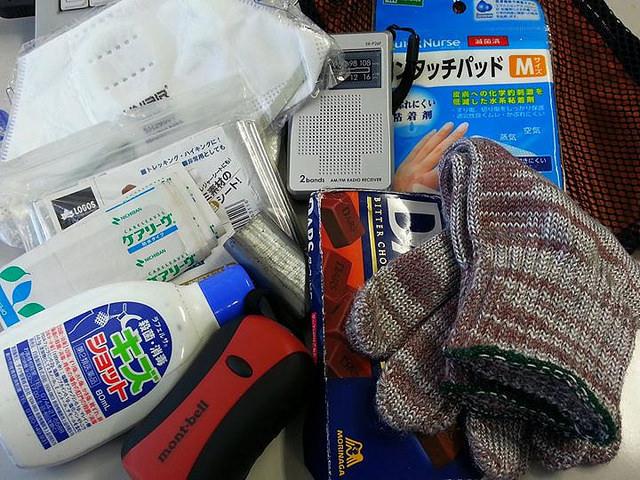Mochilas de emergencia en Japón