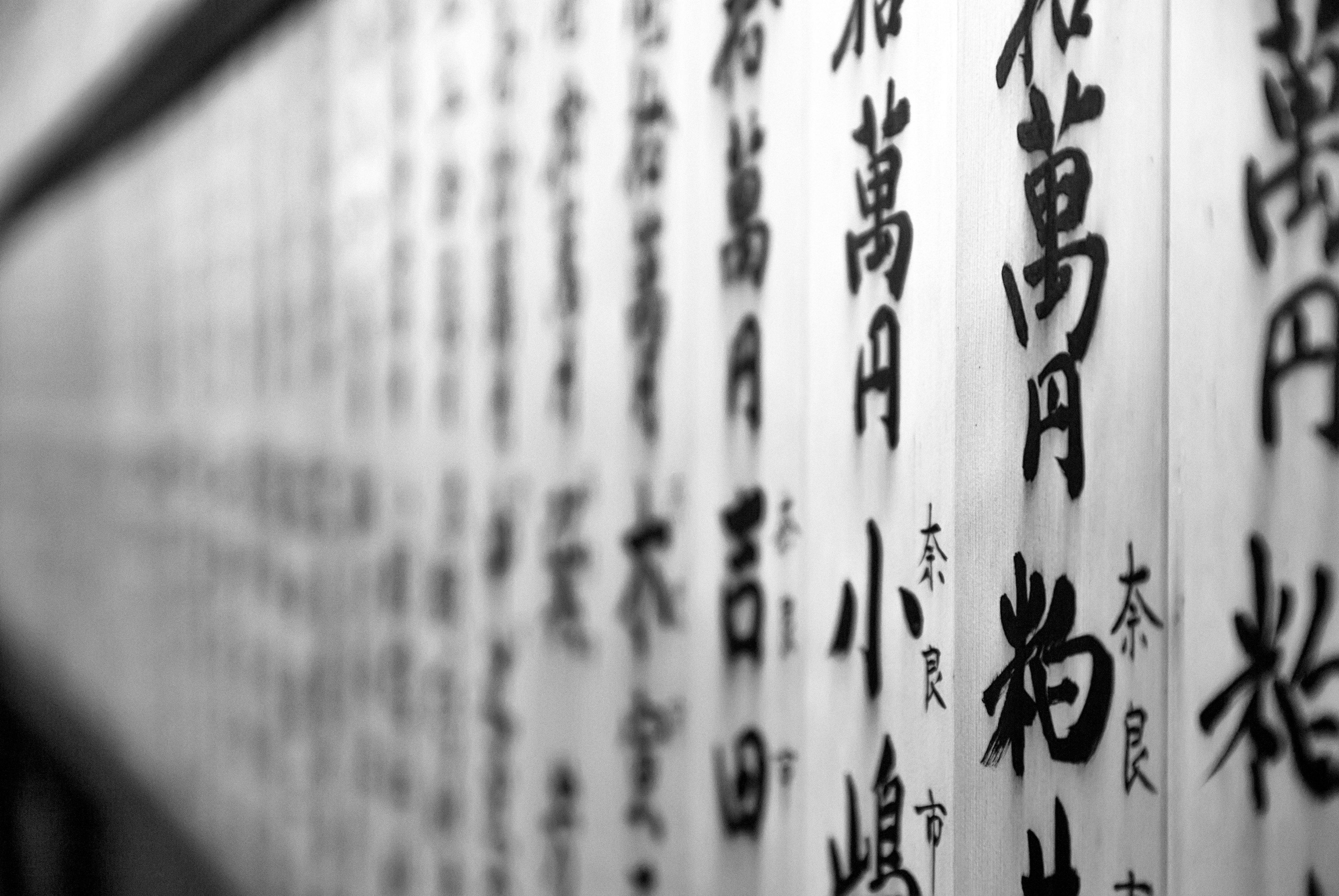 Proverbios de Japón