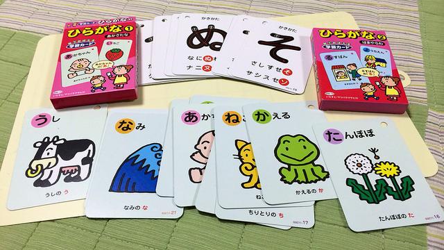 Silabarios japoneses en cartas - Foto de: Tatsuo Yamashita