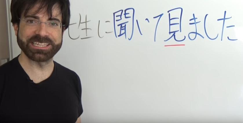 7 Canales de youtube para aprender japonés