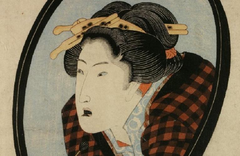 Ohaguro, la antigua moda de pintarse los dientes en Japón