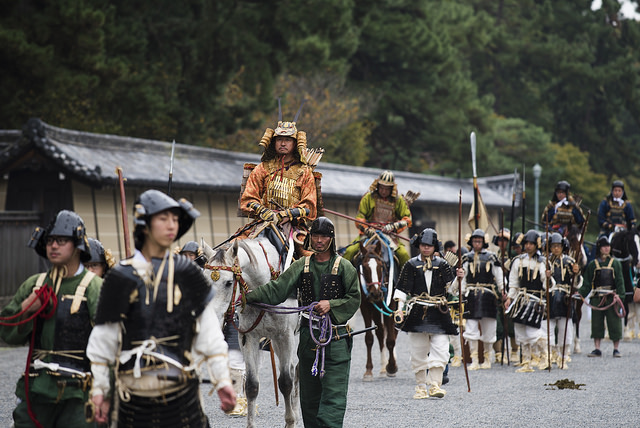 Bushido, el código del samurai
